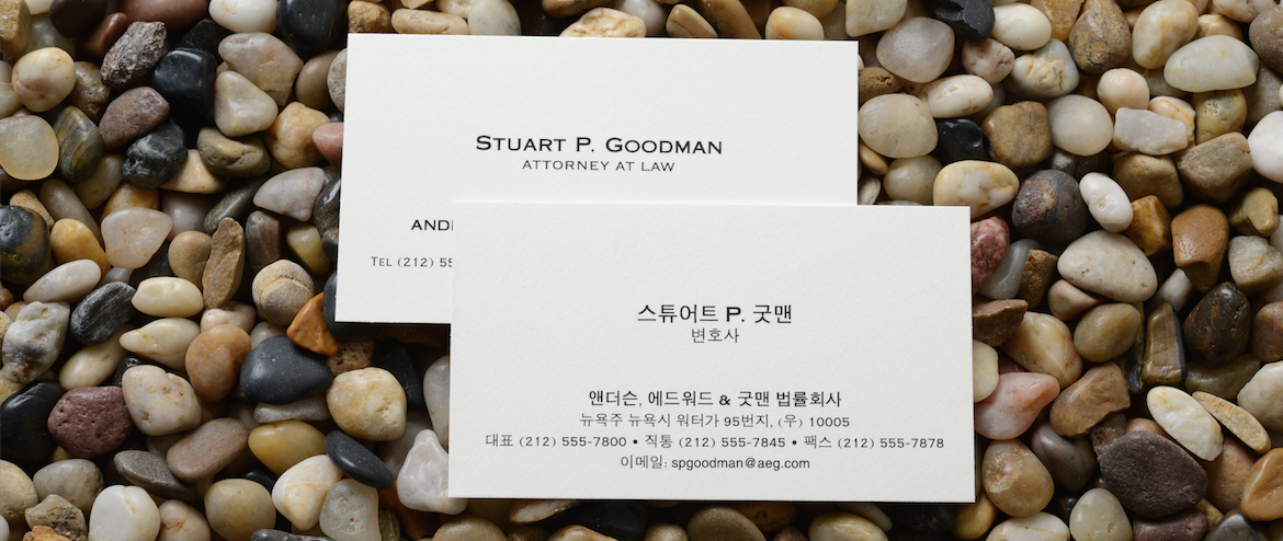 Korean Business Card Translation | Best Business Cards