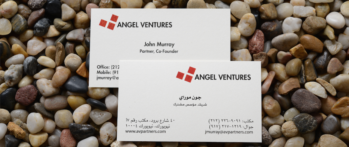 Arabic Business Card Translation | Business Cards Mockup