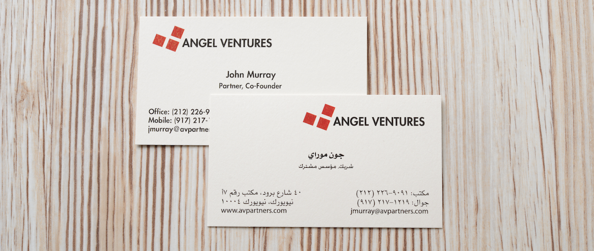 Custom business cards NYC, Business cards printing NYC