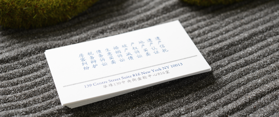 Chinese Business Card Etiquette | Chinese Business Card
