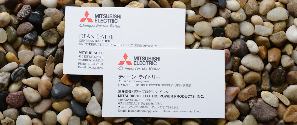 Japanese Business Card Etiquette | Business Cards NYC