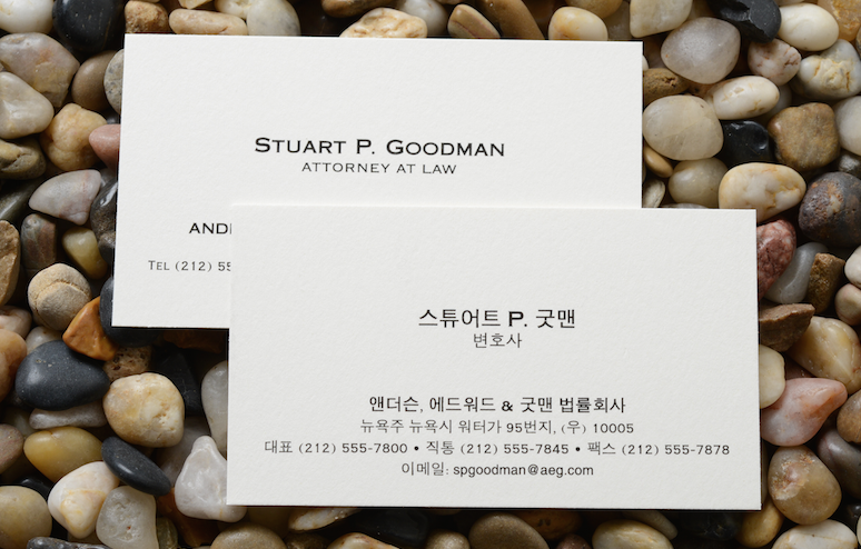 Bilingual business cards